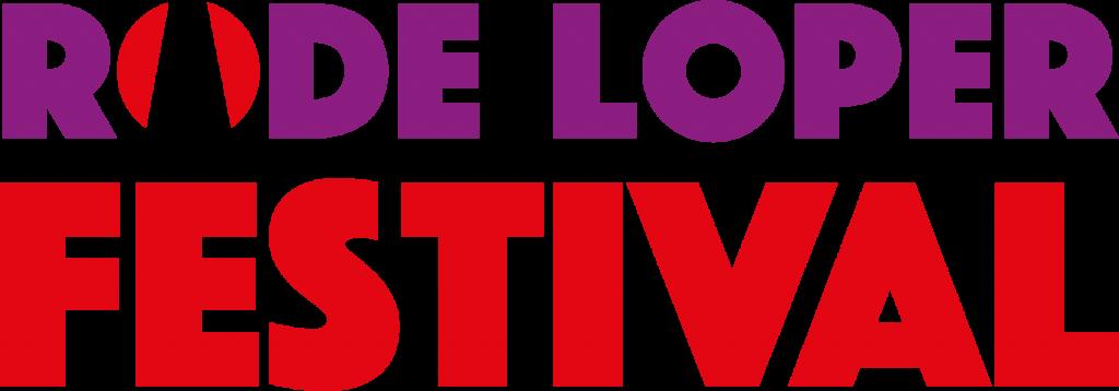 Logo ontwerp Rode_Loper_Festival